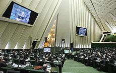 احتمال «نه» مجلس به حذف چهار صفر از پول ملی