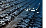 نهادهای نظارتی بر قیمتگذاری خودرو نظارت کنند