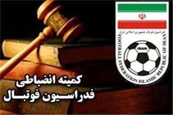 محرومیت پرسپولیس تایید شد