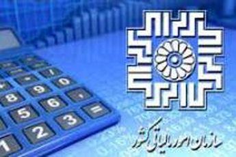 افزایش سهم مالیات در اقتصاد با شکل گیری نظام اطلاعات اقتصادی