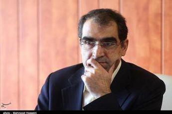 بازدید وزیر بهداشت از مرکز فوریت های پزشکی مرزی مهران