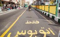 تردد دوچرخه در خط ویژه ممنوع است