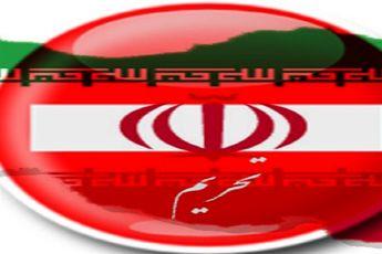 تشدید تحریمها علیه ایران