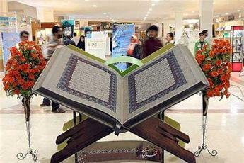 استقبال از غرفههای نیمه تمام نمایشگاه بینالمللی قرآن