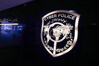 برگزاری ششمین نشست رؤسای پلیسهای سایبری آسیا و اروپا