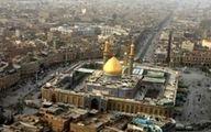 درمانگاه ۶ طبقه ایران در مجاورت حرم حضرت عباس(ع) ساخته می شود