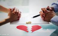 نوموفوبیا پدیدهای مدرن و موثر در طلاق