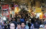شگرد جدید گرانی در بازار با حذف قیمت ها از روی کالا