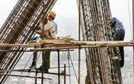 کلیات طرحی درباره پرداخت حق بیمه کارگران ساختمانی به تصویب رسید