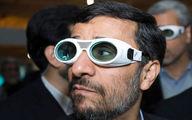 تشعشعات رادیواکتیو احمدی نژاد / طنزنوشت