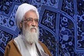 آیت الله موحدی کرمانی نماز جمعه تهران را اقامه می کند