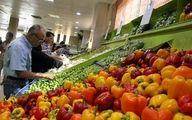 نرخ جدید انواع میوه و سبزی اعلام شد