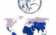 بیانیه غیرمتعهدها در نشست شورای حکام درباره برنامه هستهیی ایران