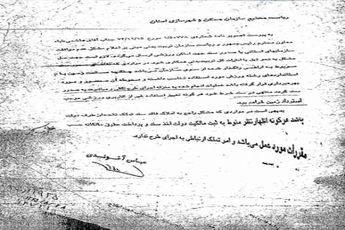 آشتیانی با پیغام و پسغام می خواهد به استقلال برگردد / قلعه نویی خودش را به من وابسته نکند!