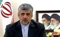 اسارت ۱۵ شهروند ایرانی در دست گروه های تروریستی سوریه
