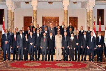 استعفای دولت مصر