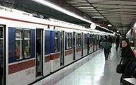 تسهیلات مترو تهران برای بازدیدکنندگان نمایشگاه بین المللی کتاب