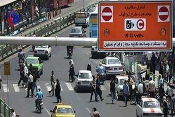 جریمه ورود غیرمجاز به طرح ترافیک تهران بخشیده می شود