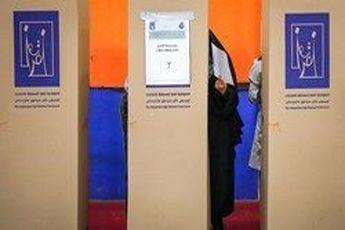 سفارت ایران در بغداد بیانیه داد