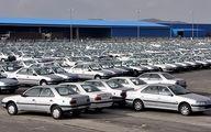 بیش از ۶۰هزار خودرو در انبارها خاک میخورد