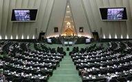 وزیر اطلاعات به کمیسیون امنیت ملی می رود ربیعی به اصل ۹۰ / گزارش ستاد مبارزه با مواد مخدر درباره مبارزه روان گردان ها