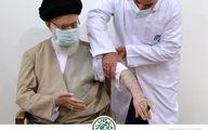 رهبر انقلاب نوبت اول واکسن ایرانی کرونا را دریافت کردند