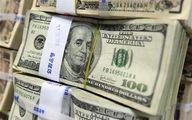 بررسی نرخ های ارز اعلامی از بانک مرکزی / دلار ثابت ماند