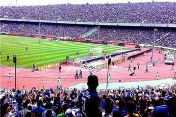 چرا شانس ایران برای میزبانی جام ملتها کمتر از امارات است؟