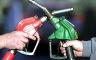 برنامه جدید حذف سهمیه بنزین خودروها / وزارت نفت: ذخیره سازی بنزین ۴۰۰ تومانی معنا ندارد