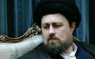 سید حسن خمینی این باربرگه عبور از جنتی می گیرد؟ / عکس
