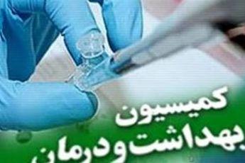 """درخواست مهلت وزارت بهداشت برای برخورد با """" پزشکان زیرمیزی بگیر """""""