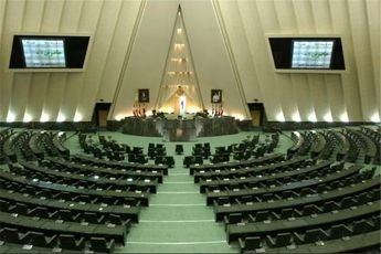 مجلس با تحقیق و تفحص از سازمان خصوصیسازی موافقت کرد