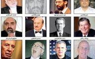 سودای مک فارلین چه بود؛ فروش سلاح یا تفاهم با جناح میانه رو ایران