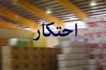 انبار 10 میلیارد ریالی پوشک و دستمال کاغذی در مشهد کشف شد