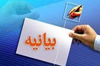 پرونده مملو از سیاسی بازی مؤسسه نشر آثار امام(ره) تحقیق و تفحص از آن را مبرهن کرده است