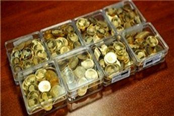 افزایش جزیی قیمت سکههای آتی