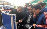 VAR در ایران تست شد