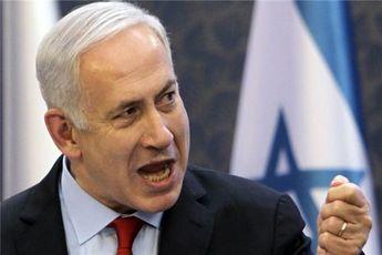 پیش شرط نتانیاهو برای سازش با فلسطین