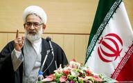 منتظری: دادستان تهران برای رسیدگی موضوع اهانت به رییس جمهوری فورا ورود کرد