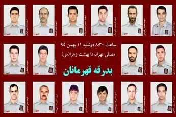 شرکت حداکثری مسئولان و مردم در مراسم تشییع آتش نشان ها / از لاریجانی ها تاجهانگیری