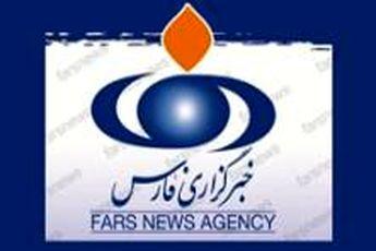 پربازدید ترین اخبار فارس در ۲۴ ساعت گذشته + لینک