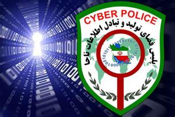 بازداشت عامل دستکاری آرا در نظرسنجی صداوسیما