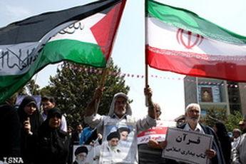 قطعنامه راهپیمایی سراسری روز جهانی قدس سال ۱۳۹۲