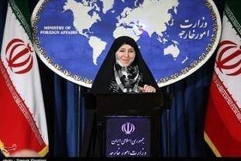 واکنش وزارت امورخارجه به توقیف ۷ میلیون دلار از دارایی های ایران