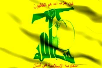 بیانیه تهدید آمیز النصره به حزب الله