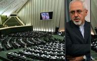 نمایندگان مجلس برای کارت نگرفتن ظریف هم قسم شدند