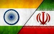 موافقت نامه معاضدت قضایی در امور مدنی بین ایران و هند امضاء می شود