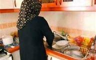 فاز نخست بیمه زنان خانهدار اجرایی شد