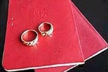 ۵۱ درصد از ازدواجها به طلاق ختم میشوند