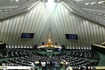 تشکیل جلسه مجلس برای ادامه بررسی اصلاح قانون مالیات ها